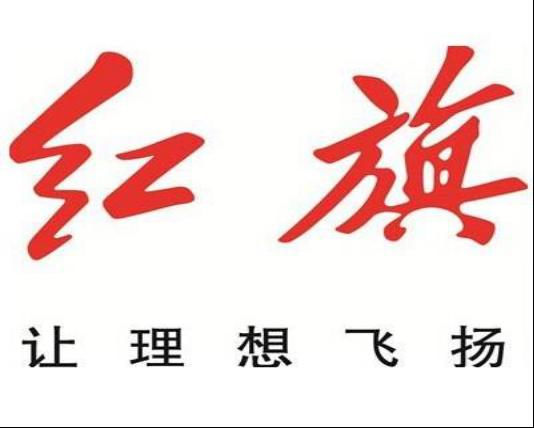 企业简介621.png