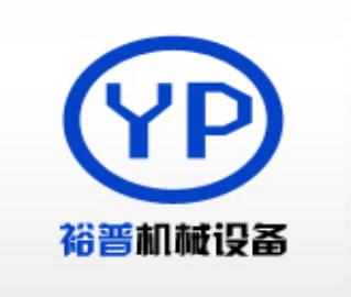 企业简介5.png